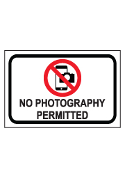 שלט - אסור לצלם - NO PHOTOGRAPHY PERMITTED