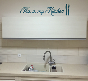 מדבקת קיר - this is my kitchen