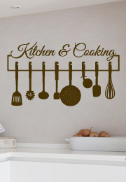 מדבקת קיר : Kitchen & Cooking