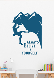מדבקת קיר - ALWAYS BELIVE IN YOURSELF