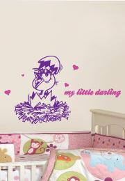 מדבקת קיר - my little darling