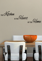 מדבקת קיר - The kitchen is the heart of the home